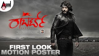 Cover images Roberrt | First Look Motion Poster 4K | Darshan | Tharun Kishore Sudhir |Arjun Janya|Umapathy Films