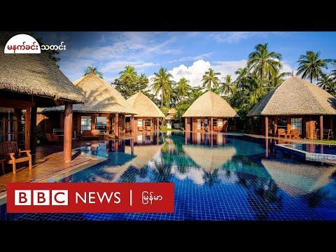 ကိုဗစ် စည်းကမ်းနဲ့ အညီပြည်တွင်းခရီးတွေ ပြန်သွားနိုင်တော့မလား - BBC News မြန်မာ