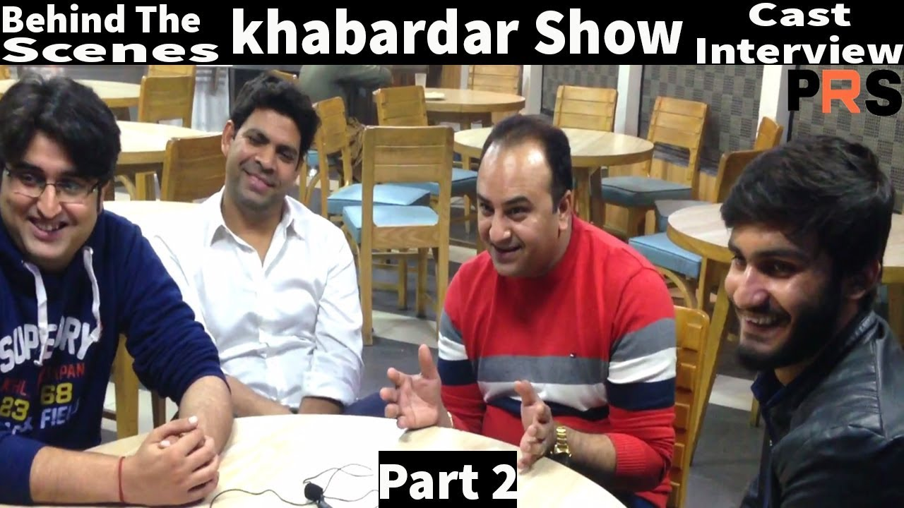 Khabardar 1 December 2017 - Behind the Scenes khabardar - Cast Interview