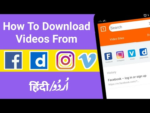Best All Video Downloader App For Android