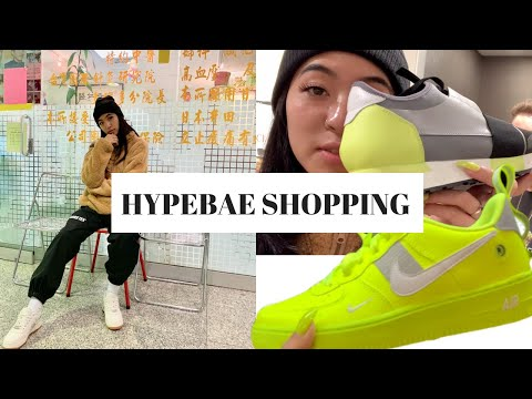 HYPEBAE SHOPPING Mp3