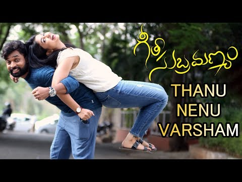 "Geeta Subramanyam | E13 | Telugu Web Series - ""Thanu Nenu Varsham"" - Wirally originals"