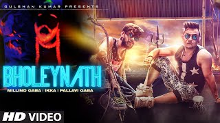 Bholeynath Millind Gaba, Ikka, Pallavi Gaba Full Video Song | Latest Hindi Song 2016