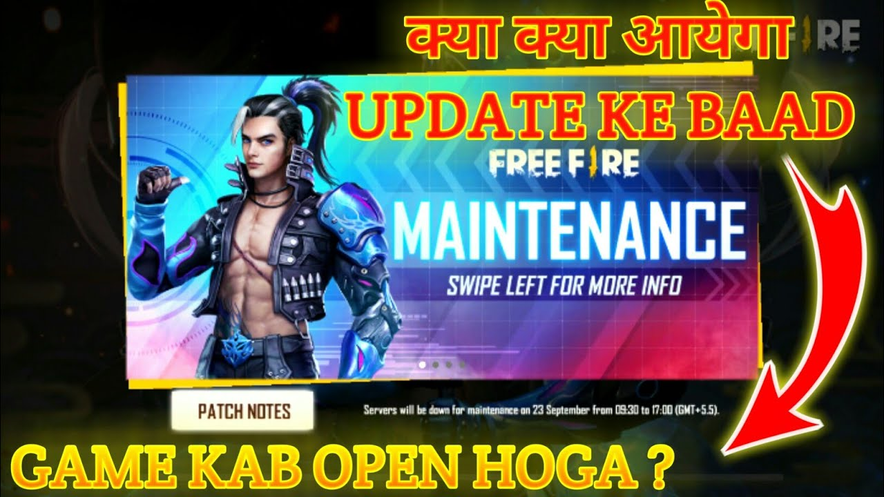 FreeFire Ob24 New Update   FreeFire Server Will Be Trying Soon Problem   Game Is Not Opening.