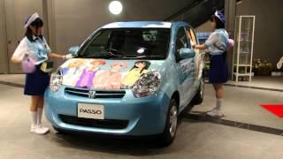 アムラックス東京で遭遇した、夏色キセキオリジナルデザインデコレーションカーのお掃除パフォーマンスです。