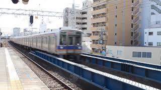 泉北高速鉄道 12000系 12021F+南海電鉄 9000系 9507F 特急 サザン 今宮戎駅 通過