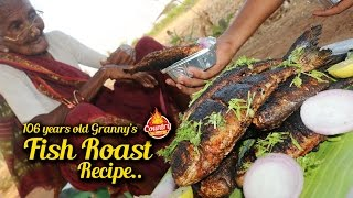 Fish Roast | 106 years old Granny's Fish Fry | Country Foods