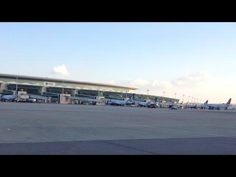 Esenboga Airport, Ankara - Esenboğa Havalimanı, Ankara