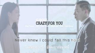 [Karaoke & Thaisub] G.Soul - Crazy For You (미쳐있어 나)