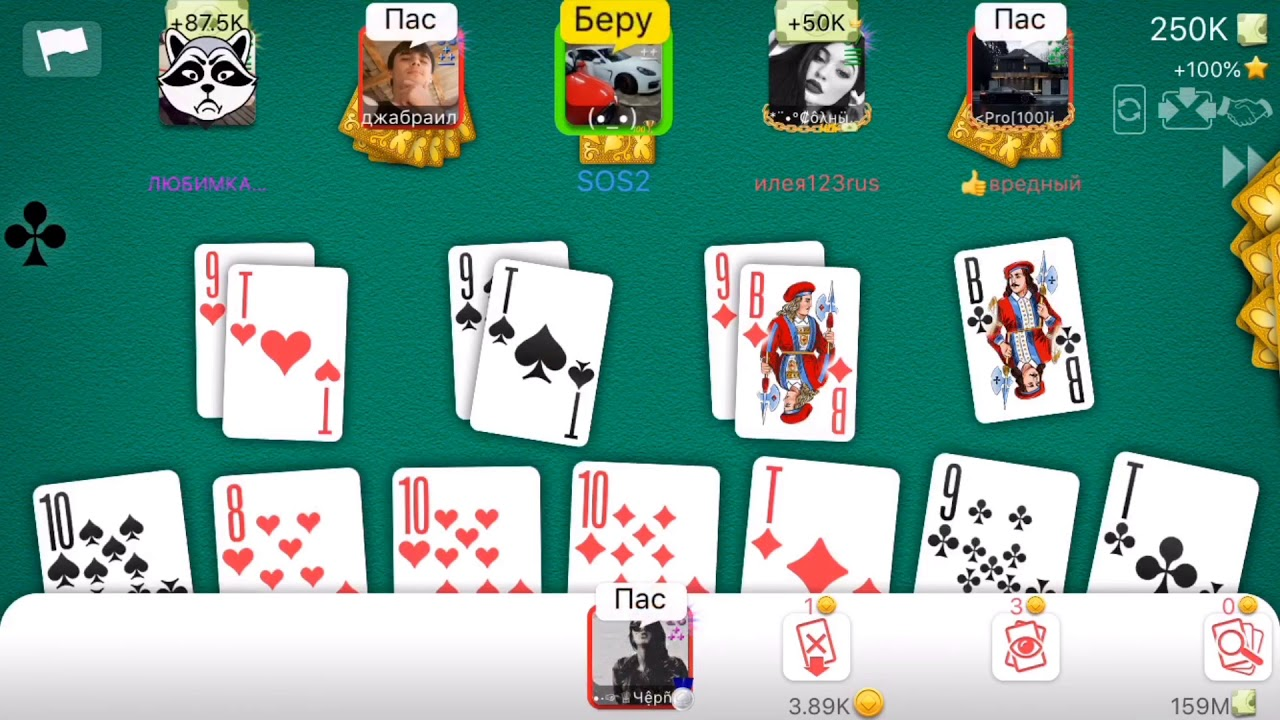 Игра солнышко в карты играть онлайн fallout new vegas казино сьерра