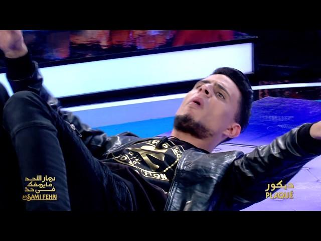 Dimanche Tout Est Permis S01 Episode 17 14-01-2018 Partie 02