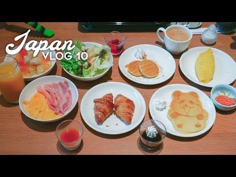 $1,000 HOTEL BREAKFAST BUFFET IN JAPAN - Japan Travel Vlog 2018
