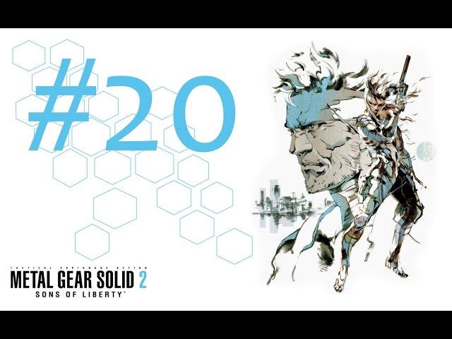 CTZ Play Metal Gear Solid 2 HD (Part 20) Emma Ablaze