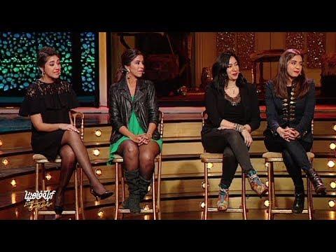 لايڤ من الدوبلكس الموسم السادس   الأبلة مع بنات سابع جار   الحلقة الرابعة عشر (ج١)