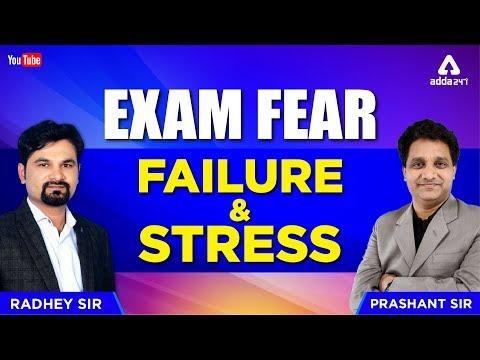 Motivational Video On Exam Fear | Failure | Stress