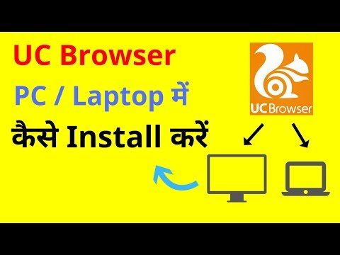 UC Browser For PC - Download & Install 2019