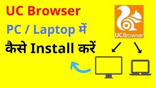 Gambar cover UC Browser For PC - Download & Install 2019