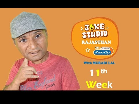 Radio City Joke Studio Rajasthan Week 11 | Murari Lal