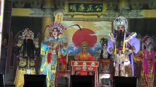 升藝潮劇團 - 四郎会母 4/4 เซงโหง่ยเตี่ยเกียะท้วง - ซี่นึ้งห่วยบ้อ 4/4
