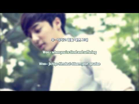 [ENG] Roy Kim - 이 노랠 들어요 (Listen To This Song)