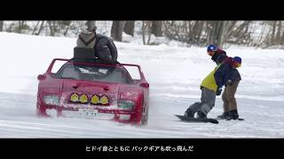 Red Bull // Behind the scenes - Snow Weekend FEAT.F40