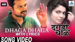 Dhaga Dhaga with Lyrics  Dagdi Chawl  Superhit Marathi Songs 2015  Ankush Chaudhari Pooja Sawant