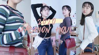 [FASHION HOUL] 개강시즌 대학생들 캄온♡ 가…