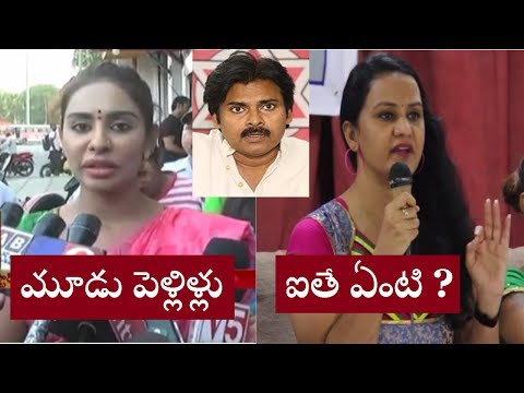 War of words between Apoorva and Sri Reddy over Pawan Kalyan's three marriages