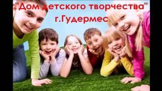 Видеоролик ДДТ