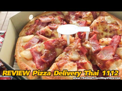 Review Pizza Company Bangkok Thailand Delivery Pizza Online Call 1112 พิซซ่า ส่งบ้าน ออนไลน์