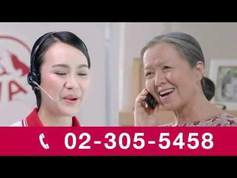 โฆษณาประกันชีวิตอาวุโสโอเค(เพื่อผู้สูงอายุ)