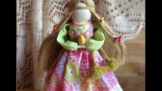 Текстильная игрушка -  оберег своими руками