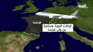 فرنسا حدود مفتوحة بحذر بعد هجمات باريس