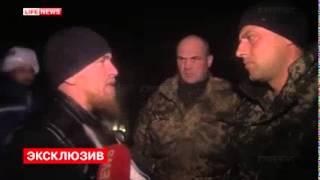 Моторола в аэропорту Донецка встретился с командиром