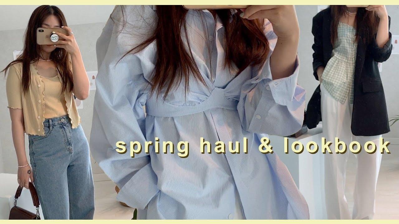 패션하울 & 룩북 🌵데일리룩 코디하기, 트렌디하면서 세련된 데일리룩, 개강룩, 출근룩 | 뭐 입을지 고민고민하지마