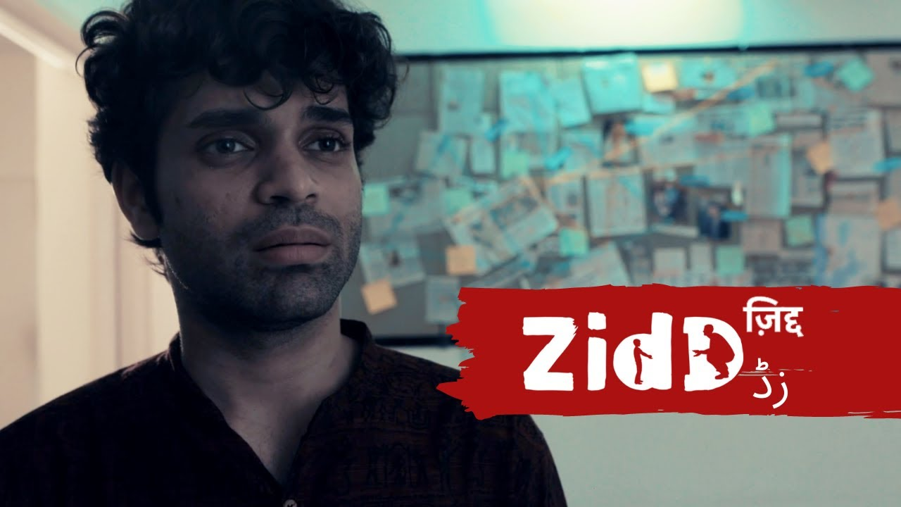 Mere Humnafas Mere Humnawa | Zidd Short Film | Shakil Badayuni | The Short Cuts