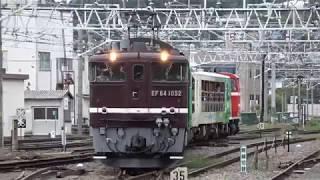 【団体臨時列車 風っこ大糸線】2018年9月8日
