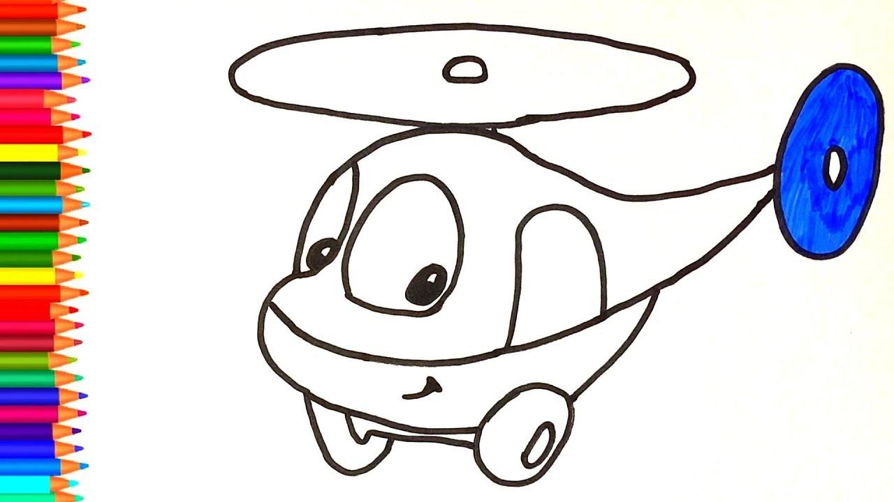 كيفية رسم طائرة هليكوبتر Youtube 1