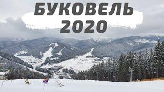 Буковель 2020 отель Bukovel Residence Apartments цены отзыв