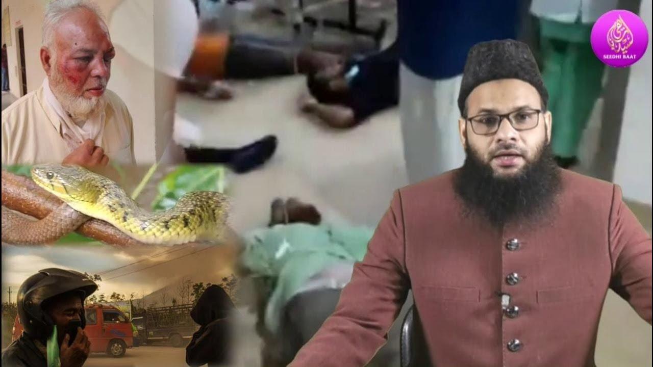 #PrimeTime:8-8-20:DadhiNoch:Ram Ka Nara:BJP:Hindutwa:Crash:MobTerror:Turkey:Athens Ki Pehli Masjid?