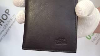 Обложка для документов паспорта Gran Carro GC10054-3 видео обзор