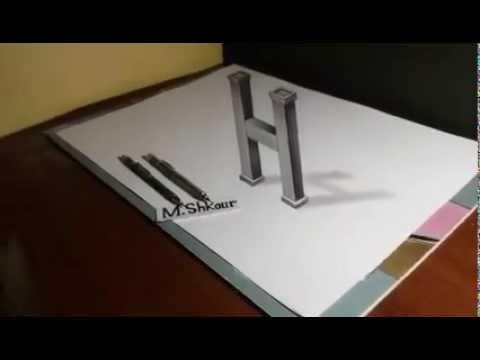 رسم 3d حرف H Youtube
