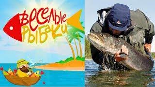Веселые рыбаки (Fun-fishermen.org) отзывы 2019, обзор, mmgp, Stable And Status Paying + BOUNTY