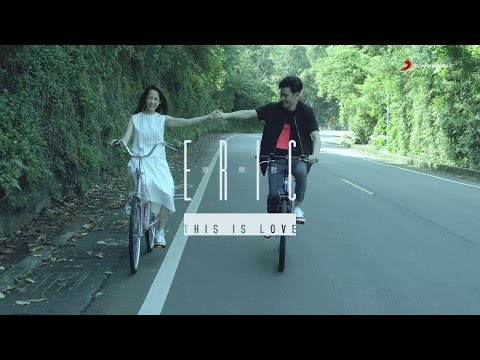 Thumbnail: Eric周興哲《This Is Love》Official Music Video