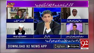 Uzma Bukhari Compare The Prices Of Medicines With Current Andamp Previous Govt