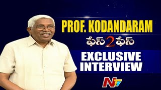 Prof. Kodandaram Exclusive Interview On MLC Elections | Face 2 Face | Ntv