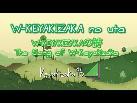 Keyakizaka46 - W-KEYAKIZAKA no uta [LYRICS VIDEO - Rom/Eng]