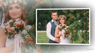 Фотограф Ольга Карпухина. Свадьба 05.08.2017. Мценск