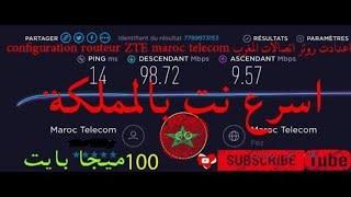 Maroc Telecom fibre optique GPON ONT ZTE ZXHN F660  speed test 99Mbps