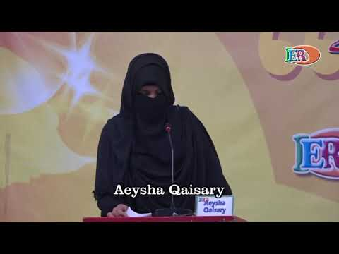 MTP /Is Condom  use  Allow in Islam   /  Is Birth Control Allow in Islam